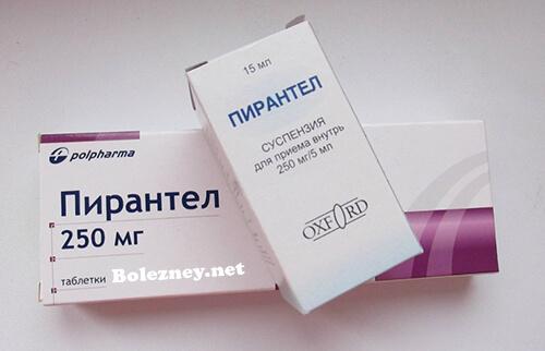Таблетки «Пирантел 250» от глистов. Инструкцияпо применению