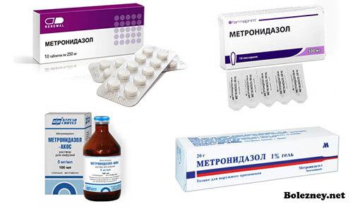 Метронидазол для кошек: руководство по использованию