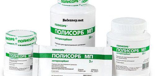 Правильное употребление препарата Полисорб МП для очищения от паразитов