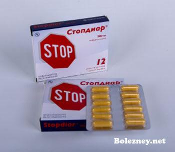 Побочные реакции препарата Стопдиар