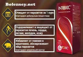 Способы употребления препарата Интохис