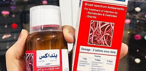 Таблетки от глистов Bendax (Бендикс) для взрослых и детей
