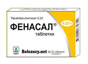 Таблетки от трематод