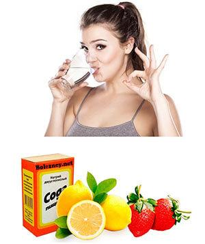 Положительное воздействие соды на человеческий организм