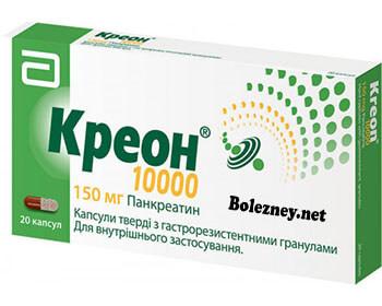 Приём ферментов при зеленой диареи