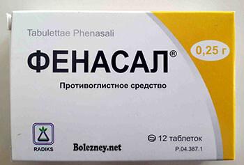 Препараты для лечения Дифиллоботриоза