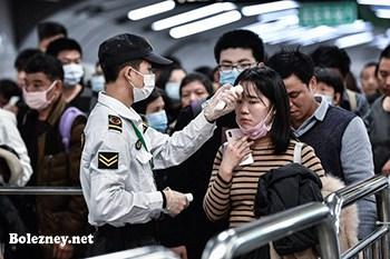 Возможно ли появление таких эпидемий в будущем?