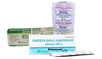 Препараты для лечения гельминтов у детей