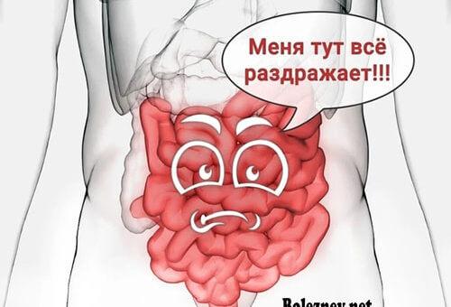 Как распознать и устранить синдром раздражённого кишечника?